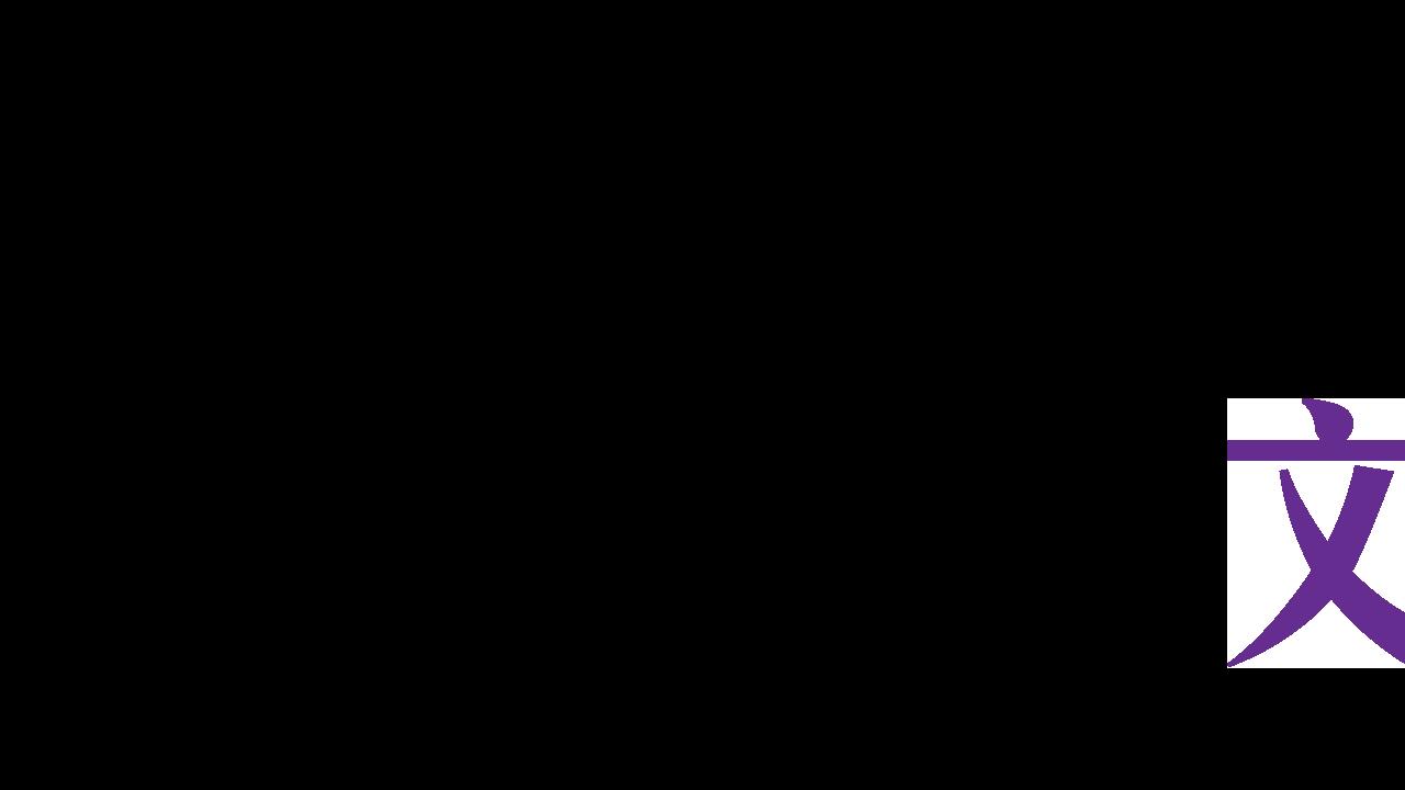 Tagline-Wen